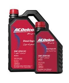 ACDelco 20W50 Mineral Oil